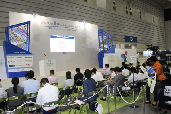 JPN - Ticad 7 Conferences